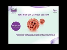 Cervical Cancer - WATCH THE VIDEO   *** cervical cancer symptoms ***   Cervical cancer is usually a squamous cell carcinoma caused by human papillomavirus infection; less often, it is an adenocarcinoma. Cervical neoplasia is asymptomatic; the first sympto