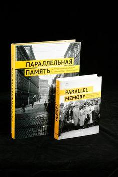 """Книга """"Параллельная память"""" на английском, немецком и русском языках. Цена: 1350-1800 рублей/ http://maxpreuss.ru/"""