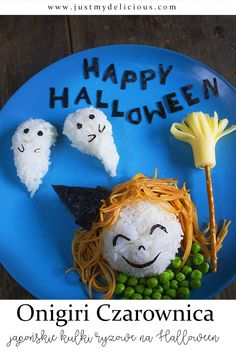 Cute and spooky Halloween onigiri which looks like a witch and ghosts. Healthy and fit choice for kids for breakfast, dinner, lunch or supper. Cute Food, Spooky Halloween, Quality Time, Food Styling, Food Art, Food Photography, Witch, Healthy Fit, Dinner