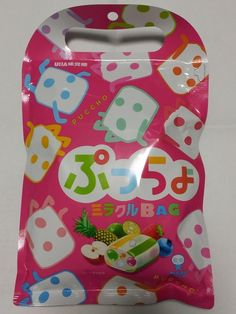 JPLand Stuff - Puccho Bag - Miracle, $3.25 (http://www.jplandstuff.com/puccho-bag-miracle/)