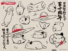 Cute cat by StudioGhibli