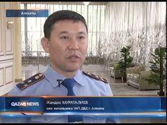 Tantv.kz - в Алматы за круглым столом обсудили вопрос снижения аварий