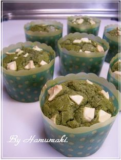 Just+Mix+☆+Easy+and+Moist+Green+Tea+Cupcakes