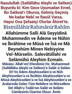 Islam Quran, Allah, Quotes, Illustration, Cases, Amigurumi, Quotations, Illustrations, Quote