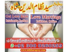 Solutions with Astrology,kala jadu,kala jadu ka taweez Marriage Relationship, Relationship Problems, Love And Marriage, Used Laptops, Lost Love, Astrology, You Got This, Personal Care, Magic