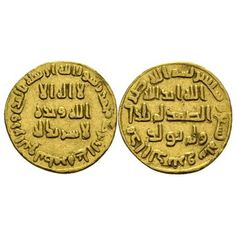 Will ISIS Introduce Its Own Currency? | Bitcoins Channel  #ISIS #currency #btc #bitcoin Channel