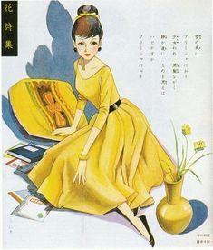 art by Chiaki Fujii 藤井千秋 Manga Drawing, Manga Art, Character Illustration, Illustration Art, Ballerina Art, Japanese Illustration, Vintage Drawing, Retro Pop, Japan Art