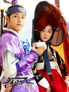 Sungkyunkwan Scandal: Song Joong ki ~ Goo Yong-ha