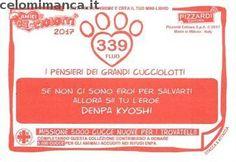 Amici Cucciolotti 2017: Retro Figurina n. 339 -