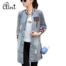 Fashion Spring Women Casual Vintage Denim Jacket Women Clothing Long Sleeve Jeans Outerwear Jacket Coats Mujer Plus Size S-3XL(China (Mainland))