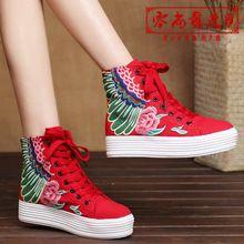 Zapatos beijing algodón hecho a primavera vintage mujer de tendencia nacional zapatos de plataforma zapatos casuales tendencia de los solos cargadores(China (Mainland))