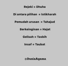New Reminder, Reminder Quotes, Muslim Quotes, Islamic Quotes, Quran Quotes, Qoutes, Love Me Quotes, Life Quotes, Hadith Of The Day