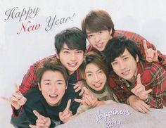 Japanese Boy, Happy New Year, Letting Go, Are You Happy, Chibi, Couple Photos, Boys, Music, Couple Shots