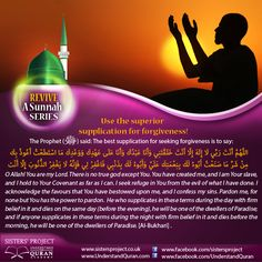 Seeking Forgiveness the Sunnah Way!