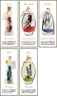 コリンヌ・ド・プロバンス/オイルランプ/オイルキャンドル。【オイルキャンドル/アロマキャンドル】Collines de Provence(コリンヌ・ド・プロヴァンス) オイルランプ Aシリーズ