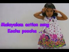 Malayalam action song for kids - Kochu poocha ...