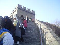 Beijing China, Louvre, Wall, Travel, Viajes, Trips, Tourism, Traveling