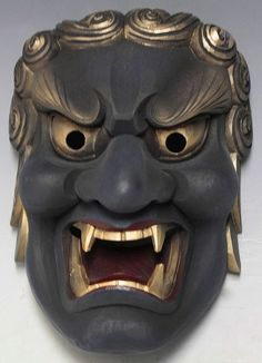 Fudo Myoo Mask | Fudo Myoo - the Immovable King of Wisdom, or Acala, is one of the 13 Buddhas, associated with fire. Fire festivals are held in honour of Fudo Myoo.