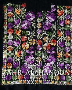 Cross Stitching, Cross Stitch Embroidery, Embroidery Patterns, Hand Embroidery, Sewing Patterns, Cross Stitch Rose, Cross Stitch Flowers, Cross Stitch Designs, Cross Stitch Patterns