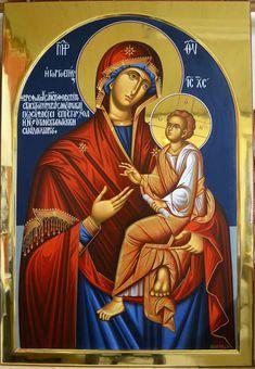 Icon orthodox Catholic Art, Roman Catholic, Byzantine Icons, Blessed Virgin Mary, Religious Icons, Orthodox Icons, Armenia, Artist Art, Madonna