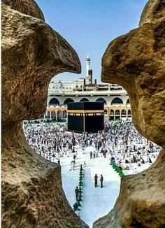 The Great Mosque of Mecca Mecca Masjid, Masjid Al Haram, Mecca Wallpaper, Islamic Wallpaper, Allah Islam, Islam Muslim, Mecca Islam, Muslim Pray, Islam Religion
