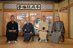 ざこば歌丸円楽文枝東西を代表する落語家4人が座談会