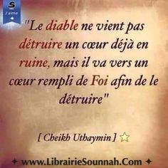 Allah God, Allah Islam, Hadith, Saint Coran, Religion, Coran Islam, All About Islam, Islamic Prayer, Religious Education