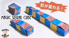 Origami, Spiral, Cube, Personalized Items, Envelopes, Youtube, Paper Folding, Youtubers, Origami Art