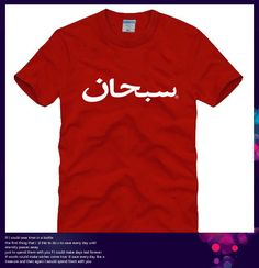 Find More T-Shirts Information about Free Shipping Hot Sale Hiphop Red Color Brand Arabic Cheap Letter Print T Shirt Short sleeve T shirt Tee Clothes Size XS XXL,High Quality t-shirt digital,China t-shirts united Suppliers, Cheap t-shirt personal from Fashion International Trade Shop on Aliexpress.com