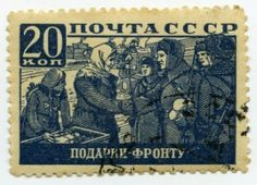 postage stamps from asia | USSR - CIRCA 1942: Postage stamps printed in USSR…