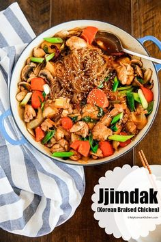 Jjimdak is a popular #Korean braised #chicken. It's savoury, mildly salty and sweet with a very subtle spicy kick. It has a somewhat complex flavour and because of that, it's highly addictive and comforting! | MyKoreanKitchen.com