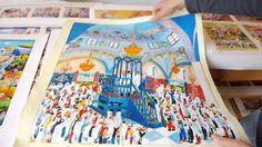 Artist Michal Meron Gallery ISRAEL