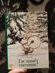 Тьерри Дедье: Где живет снеговик?