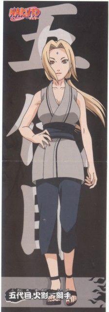 Hinata Hyuga, Naruto Shippuden, Naruhina, Naruto Girls, Anime Naruto, Lady Tsunade, Naruto Oc Characters, Naruto Drawings, Anime Princess