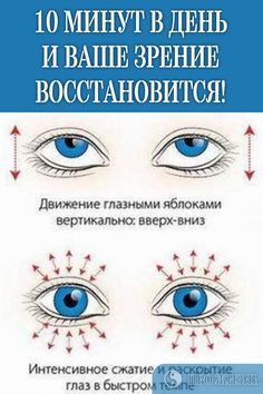 eyes truths intriguing, symptoms and signs that can inform the overall health of yourself Health And Beauty, Health And Wellness, Health Tips, Health Fitness, Vitreous Humour, Self Treatment, Healthy Style, Healthy Eyes, Keep Fit