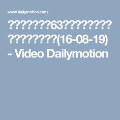 レスリング女子63キロ級 川井梨紗子が金メダル獲得(16-08-19) - Video Dailymotion