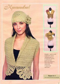 Вязание для женщин крючком.