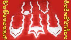 Blouse patch neck designs cutting || Beginners Class @ 1
