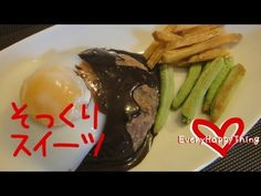 Baiga'99 How to make Dessert Hamburger Steak Plate