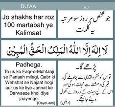 Islamic Phrases, Islamic Messages, Islamic Quotes, Islamic Posters, Islamic Images, Allah Islam, Islam Quran, Islam Hadith, Duaa Islam