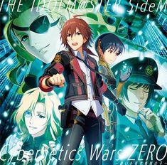 Idolm Sidem (Cybernetics Wars Zero -Negai Wo Yadosu Kikai No KoSoundtrack (cd) Anime Child, Idol, Zero, Walmart, Products, Gadget