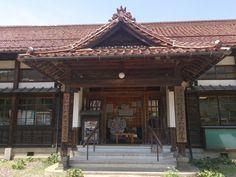 http://blog.hokkaido-np.co.jp/endaen/DSC_0137.jpg Town Hall - #Tsuwano, Japan