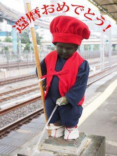 あどけない顔して還暦〜浜松町駅の小便小僧は60歳〜