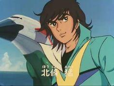 Mecha Anime, Super Robot, Childhood, Fandoms, Robots, Cartoon, Vehicle, Manga, Infancy