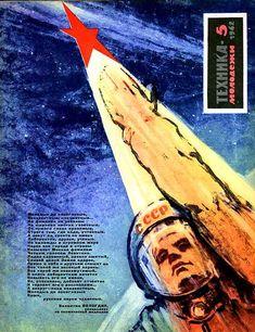 Soviet Space Art « The World SF Blog