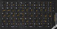 ARABIC-ENGLISH KEYBOARD STICKERS NON TRANSPARENT BLACK Arabic English keyboard…