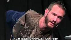 닉 부이치치 - YouTube