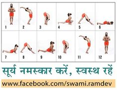 Surya Namaskar Is A Yoga Which If Performed Daily Makes Your Body Disease Free And Healthy Do Stay