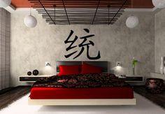 Wandtattoo chinesisch Einigkeit - eine schöne asiatische Dekoration mit dem Wort Einigkeit