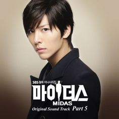 No Min Woo Sigh~~~~~~~~~~~~~~~~, born in 1986 with a perfect face 완벽한 얼굴 (is this how y. Korean Star, Korean Men, Asian Men, Guys Be Like, Cute Guys, Asian Actors, Korean Actors, A Frozen Flower, Feminine Face